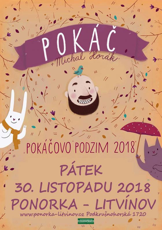 20181130_pono